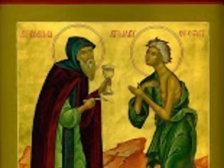 Φωτογραφία για 11905 - Οσία Μαρία η Αιγυπτία (Αρχιμ. Βαρθολομαίος Εσφιγμενίτης)