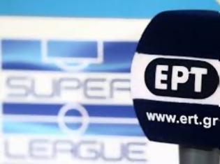 Φωτογραφία για Προβάδισμα στην ΕΡΤ με την Super League 2...