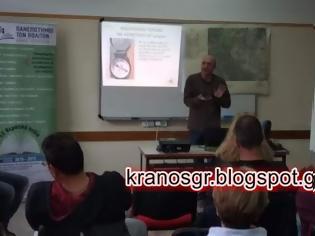 Φωτογραφία για Πραγματοποίηση μαθήματος χάρτη και πυξίδας από τη ΛΕΦΕΔ ΛΑΡΙΣΑΣ και την ΕΟΔΥΑ