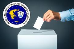 Αξιοπρεπή εκλογική αποζημείωση ζητά η ΠΟΑΣΥ για τους αστυνομικούς