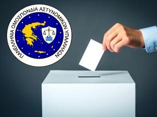 Φωτογραφία για Αξιοπρεπή εκλογική αποζημείωση ζητά η ΠΟΑΣΥ για τους αστυνομικούς