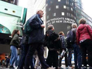 Φωτογραφία για Ο ιδρυτής του μεγαλύτερου hedge fund προειδοποιεί: Ερχεται επανάσταση...