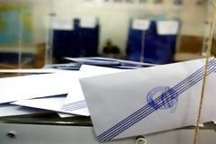 «Ερχεται μεγάλη πολιτική αλλαγή στις εκλογές»: Η πρόβλεψη πρώην δημοσκόπου