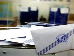 Φωτογραφία για «Ερχεται μεγάλη πολιτική αλλαγή στις εκλογές»: Η πρόβλεψη πρώην δημοσκόπου