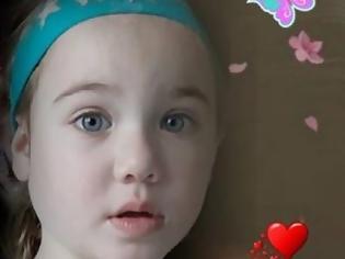 Φωτογραφία για Πάτρα: Συγκλονίζει ο θάνατος της μικρής Μαλένας-«έφυγε» μετά από ανακοπή (φωτο)