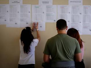 Φωτογραφία για Πανελλήνιες 2019: Τι θα ισχύσει με τους φοιτητές των ΤΕΙ που καταργούνται