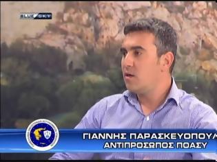 Φωτογραφία για Γιάννης Παρασκευόπουλος: Nα μην υποτιμάμε την προσφορά των Αστυνομικών Τμημάτων Τάξεως στον πολίτη