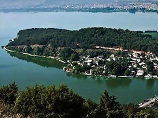 Φωτογραφία για Αυτό είναι το μοναδικό νησί στον κόσμο που δεν έχει όνομα και βρίσκεται στην Ελλάδα