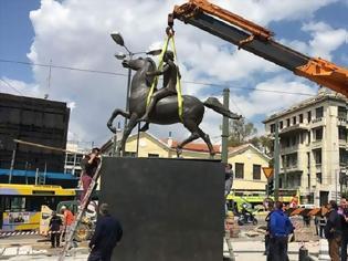 Φωτογραφία για Άγαλμα του Μεγάλου Αλεξάνδρου τοποθετήθηκε στο κέντρο της Αθήνας