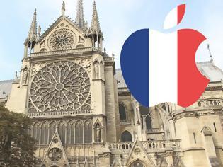 Φωτογραφία για Η Apple θα βοηθήσει στην αποκατάσταση των θυμάτων της φωτιάς, της Notre Dame de Paris (Παναγίας των Παρισίων)