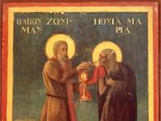 Φωτογραφία για Πρεσβ. Αθανάσιος Μηνάς, Η Οσία Μαρία η Αιγυπτία ως προσωποποίηση της εν Χριστώ μετάνοιας