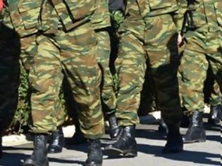 Φωτογραφία για Πώς και πότε θα προσληφθούν 1.359 στις Ενοπλες Δυνάμεις - Διαβάστε όλη την προκήρυξη