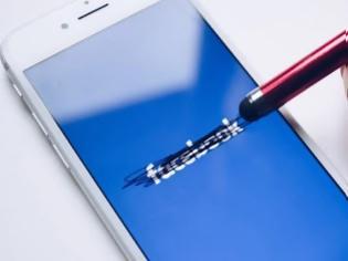 Φωτογραφία για Mega διαρροή: Το Facebook ανέβασε στο ίντερνετ τις επαφές 1,5 εκατ. χρηστών