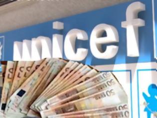 Φωτογραφία για Τα χρήματα Unicef Ελλάδος κατέληγαν σε έξοδα σε νυχτερινά κέντρα, πλακάκια και ασημένια κηροπήγια