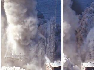 Φωτογραφία για Αποκάλυψη – Βόμβα… ΒΡΕΘΗΚΕ το Ενεργειακό Οπλο που Κατέστρεψε τους ΔΙΔΥΜΟΥΣ ΠΥΡΓΟΥΣ… (ΒΙΝΤΕΟ)!!