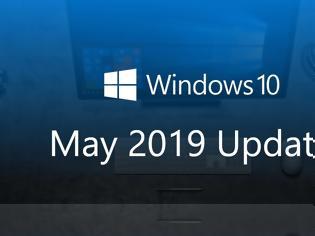 Φωτογραφία για Windows 10 May 2019 Update: Αυτές είναι όλες οι αλλαγές