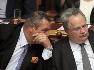 Φωτογραφία για FAZ: Χρηματίστηκαν βουλευτές στα Σκόπια από το ελληνικό υπουργείο Εξωτερικών;