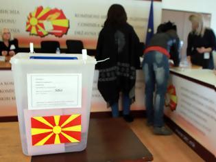 Φωτογραφία για Παλαιά ρήγματα αναβιώνουν στα Σκόπια
