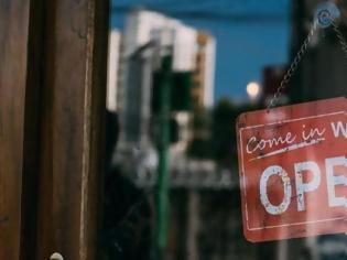 Φωτογραφία για Χαλκιδική: Θα ξεπατώνουν τους εργαζόμενους - Στις 00:30 θα κλείνουν τα καταστήματα!