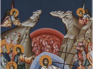 Φωτογραφία για Πρεσβ. Αθανάσιος Μηνάς, Χριστός ανέστη, χαρά μου