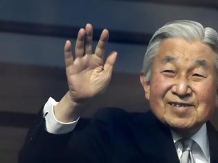 Φωτογραφία για Ιαπωνία: Αφήνει τον Θρόνο των Χρυσανθέμων ο Ακιχίτο - Η πρώτη παραίτηση από το 1817