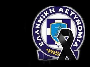 Φωτογραφία για Η Ένωση Θεσσαλονίκης για το θάνατο αστυνομικού