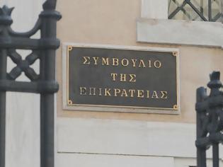 Φωτογραφία για ΣτΕ: Αντισυνταγματικό και το τρίτο μισθολόγιο - Παραπομπή στην Ολομέλεια