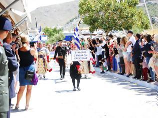 Φωτογραφία για Η ιστορική επέτειος της 8ης Μαΐου στην Σύμη