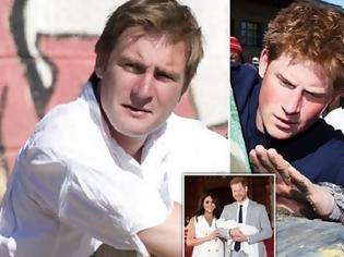 Φωτογραφία για Γιατί ονόμασαν Άρτσι τον γιο τους ο πρίγκιπας Χάρι και η Μέγκαν