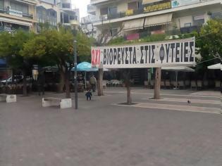 Φωτογραφία για Πανό στην πλατεία Δημοκρατίας στο Αγρίνιο ενάντια στις μονάδες βιορευστών στις Φυτείες