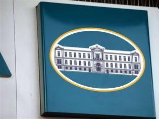 Φωτογραφία για Τι προβλέπει το νέο σχέδιο εθελουσίας εξόδου της Εθνικής Τράπεζας που ξεκίνησε σήμερα