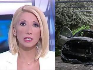 Φωτογραφία για Έκαψαν το αυτοκίνητο της Μίνας Καραμήτρου - Η ανακοίνωση του OPEN