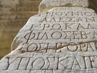 Φωτογραφία για Αυτή είναι η μοναδική ελληνική λέξη που ξεκινά από «ζν»