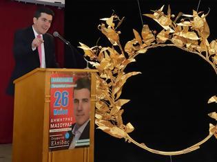 Φωτογραφία για ΔΗΜΗΤΡΗΣ ΜΑΣΟΥΡΑΣ: Το χρυσό στεφάνι του ΘΥΡΡΕΙΟΥ εκτίθεται για πρώτη φορά στο Αγρίνιο! -Το μουσείο Θυρρείου όμως υποβαθμίζεται ακόμη περισσότερο!!