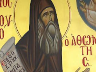 Φωτογραφία για 12048 - Αναφορά εις τους Λόγους του Αγίου Σιλουανού του Αθωνίτου – Μέρος Β΄