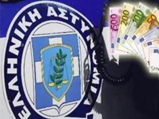Φωτογραφία για Δημοσιεύθηκε η ΚΥΑ, αλλά οι αστυνομικοί πόσα θα πάρουν ως εκλογική αποζημείωση; - κείμενο αναγνώστη
