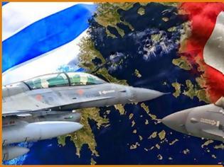 Φωτογραφία για Το καθεστώς του Αιγαίου, οι τουρκικές διεκδικήσεις και η εθνική κυριαρχία