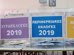 Φωτογραφία για 11 ημέρες προ εκλογών το εκλογικό άφαντο παρά τις δηλώσεις Παπακώστα - κείμενο αστυνομικού