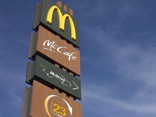 Φωτογραφία για Τα McDonalds στην Αυστρία θα γίνουν «προξενεία» των ΗΠΑ