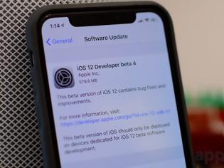 Φωτογραφία για Ξεκίνησε η κυκλοφορία του iOS 12.4 beta 1