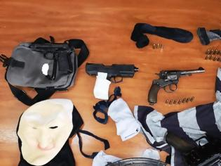 Φωτογραφία για Αττική: Εξαρθρώθηκε συμμορία που διέπραξε πάνω από 9 ένοπλες ληστείες  Αρτέμιδα