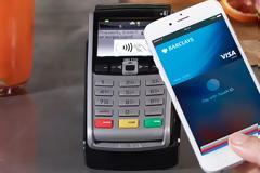 Η Apple Pay θα ξεκινήσει σύντομα σε δώδεκα ευρωπαϊκές χώρες και επιτέλους και στην Ελλάδα μας