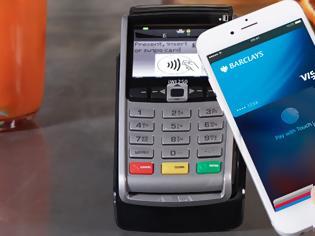 Φωτογραφία για Η Apple Pay θα ξεκινήσει σύντομα σε δώδεκα ευρωπαϊκές χώρες και επιτέλους και στην Ελλάδα μας