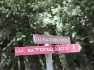 Φωτογραφία για 12049 - Η διαδρομή Βατοπαίδι - Παντοκράτορος από το μονοπάτι (φωτογραφίες)