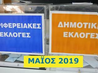 Φωτογραφία για Νίκος Μπαλούρδος: Εκτός από τον υπουργό προστασίας του πολίτη, πρέπει να θέλουν κ άλλοι να δώσουν εκλογικό