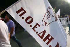 Πανελλαδική απεργία των εργαζομένων στα δημόσια νοσοκομεία την Πέμπτη