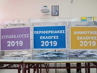 Φωτογραφία για Psifizo2019.gr: Τα πάντα για τις εκλογές -Εκλογικά τμήματα, σταυροί, απαντήσεις (βίντεο)