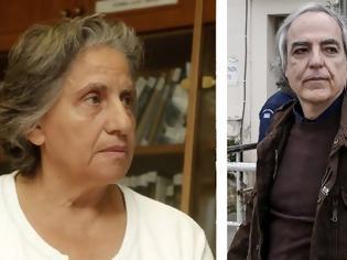 Αποτέλεσμα εικόνας για Δημήτρη Κουφοντίνα με εισηγήτρια την Ξένη Δημητρίου