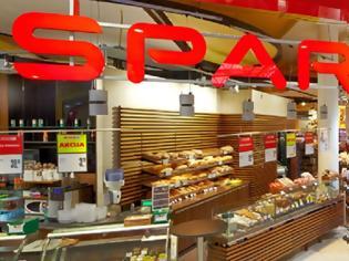 Φωτογραφία για Διεύρυνση του δικτύου καταστημάτων της SPAR Hellas στην ελληνική αγορά