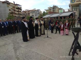 Φωτογραφία για ΙΕΡΑ ΜΗΤΡΟΠΟΛΗ ΓΡΕΒΕΝΩΝ: Ημέρα μνήμης της Γενοκτονίας του Ποντιακού Ελληνισμού (εικόνες)
